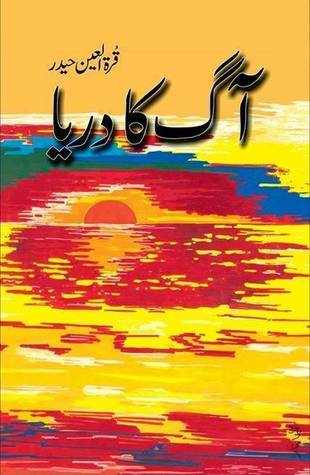Best Books in Urdu