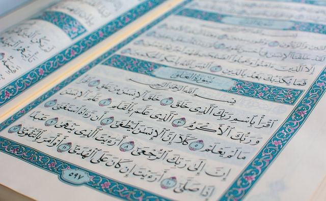 Articles of Faith Notes (Quran)
