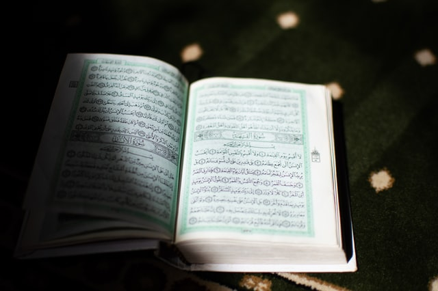 The compilation of the Quran