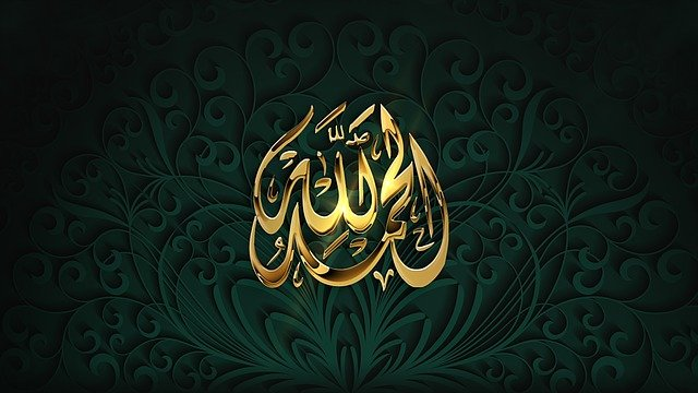 Allah in Himself | Quranic Passages | GCE O Level Notes (2058)